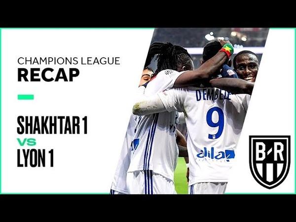 Champions League Recap: Shakhtar Donetsk 1-1 Lyon Highlights, Goals and Best Moments