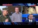 Скандал Эксперт из Незалежной назвал Басурина ряженным генералом