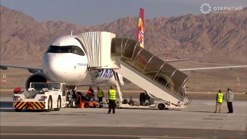 В Израиле открылся новый международный аэропорт