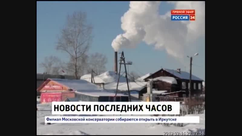 Очередная авария произошла в котельной посёлка Юрты Тайшесткого района