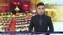 Trung ương giới thiệu đồng chí Nguyễn Phú Trọng để Quốc hội bầu làm Chủ tịch nước