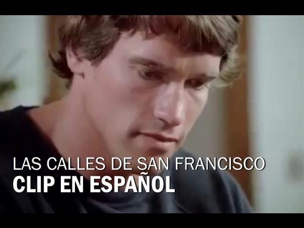 Arnold Schwarzenegger en Las Calles de San Francisco 1977 Clip en español