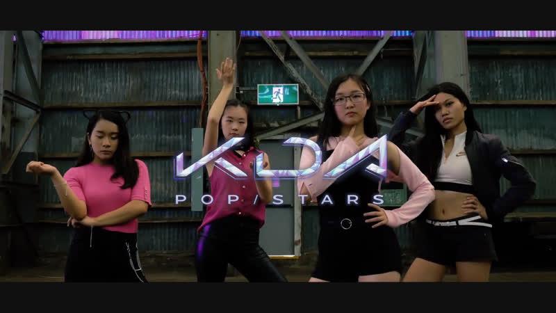 """K_⁄DA - _""""POP_⁄STARS (ft Madison Beer, (G)I-DLE, Jaira Burns) Dance Cover"""