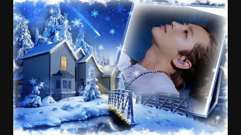 Весёлого рождества Мечты сбываются вместе с героями дорамы Мэри, где же ты была всю ночь