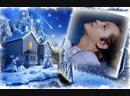 Весёлого рождества Мечты сбываются вместе с героями дорамы Мэри, где же ты была всю ночь?