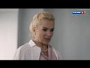 Челночницы 2 сезон 13-16 серии (2018) HDTV 1080p