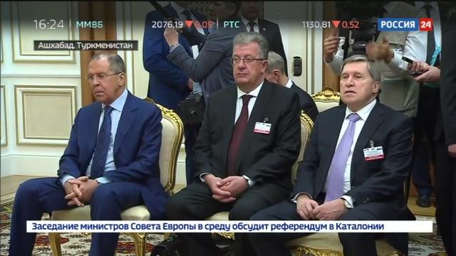 Новости на Россия 24 • Россия и Туркменистан стали стратегическими партнерами