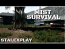 Mist Survival   Прохождение, выжить любой ценой   День 1