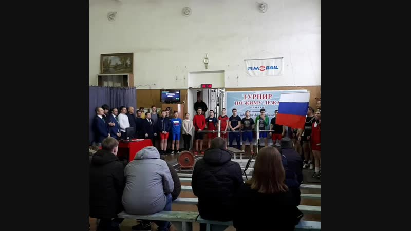 Начало 8 турнира по жиму памяти Ромашкина Ш.З, Рузаевка 2018 г.