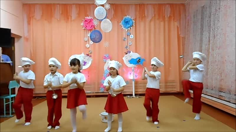 Танец Поварята Постановка: Виктория Любавина