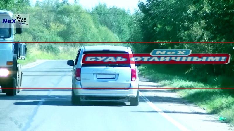 NeX® DODGE Grand Caravan ЭКСКЛЮЗИВ Глушитель раздвоенный насадки 101 мм ЗВУК на выходе
