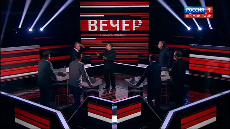 Вы долбаёб и ничего не понимаете жириновский россия1 соловьёв телевизорне в