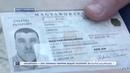 Закарпатье — это Украина Венгрия выдаёт паспорта жителям Закарпатья. 25.09.2018, Панорама