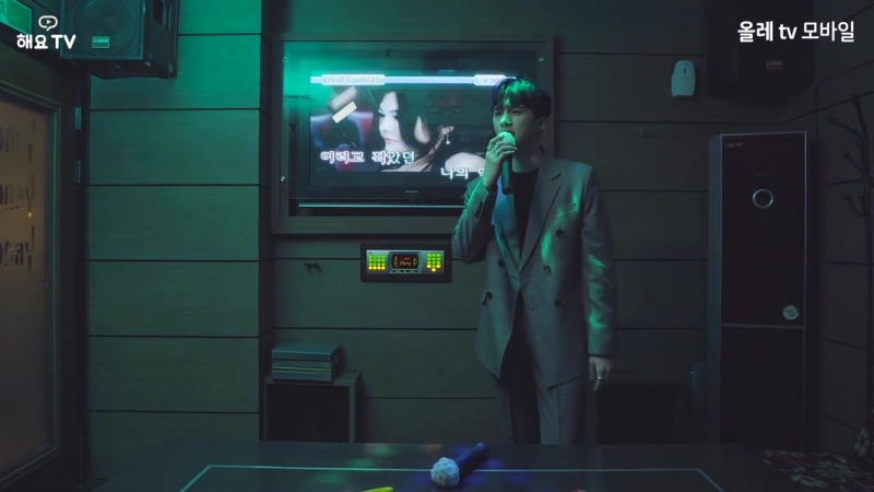 "181008 Кен на съёмках веб-дорамы Tofu Personified""(Park HyoShin - Wild Flower cover)"