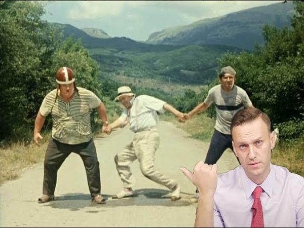 Навальный посоветовал учителям перекрывать трассы