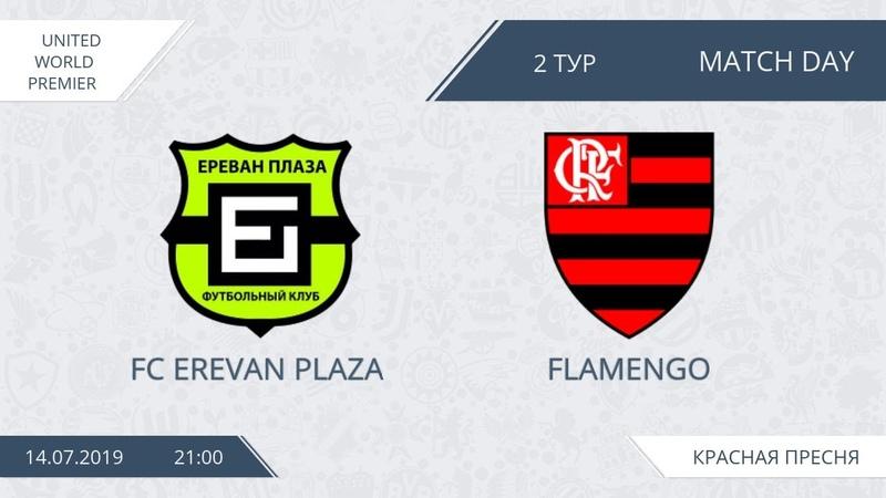 AFL19. United World. Premier. Day 2. FC Erevan Plaza Flamengo