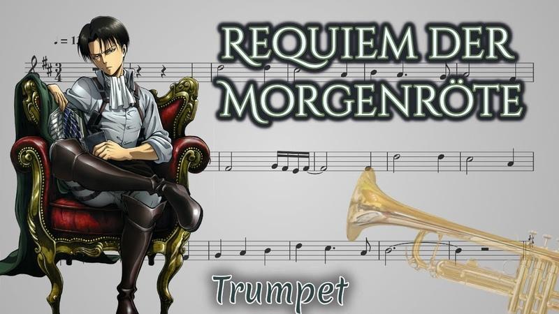 Shigenki no Kyojin Season 3 Ending - Requiem der Morgenröte (Trumpet)