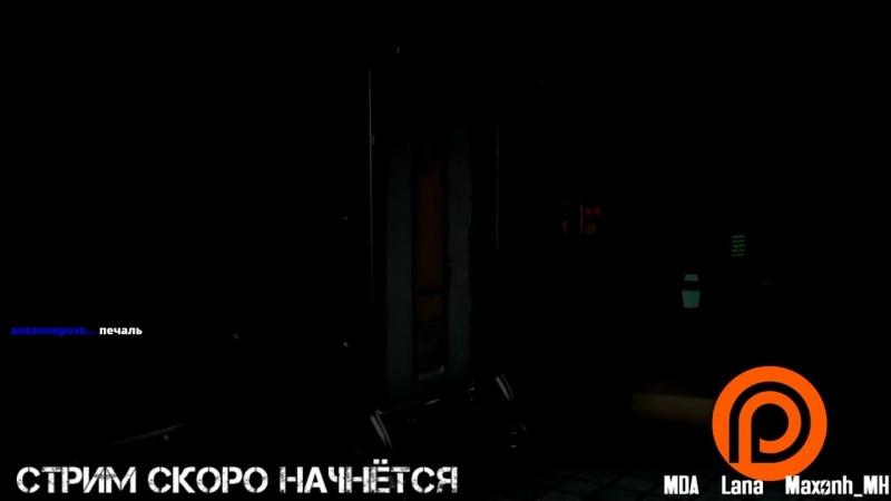 ЛОРНЫЙ ЛЕТЦПЛЕЙ НАЧАЛСЯ!