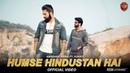 Humse Hindustan Hai Official Video Abhishek Raina feat Sukrit Hindi Motivational Song 2018