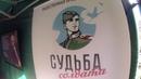Патриотические выставки на праздновании Дня города Краснознаменск. 15.09.2018