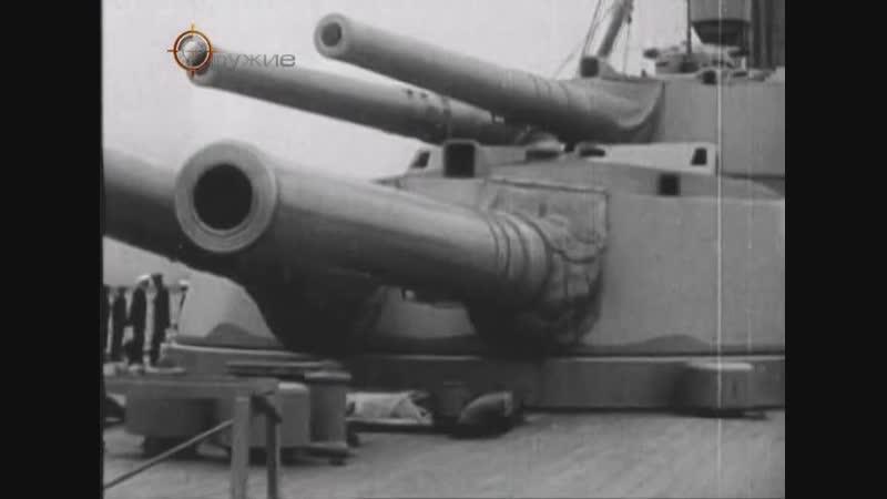 History Channel Военные ошибки Провал Дарданелльской операции