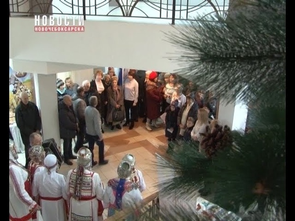 В Новочебоксарске впервые состоялась Новогодняя ярмарка