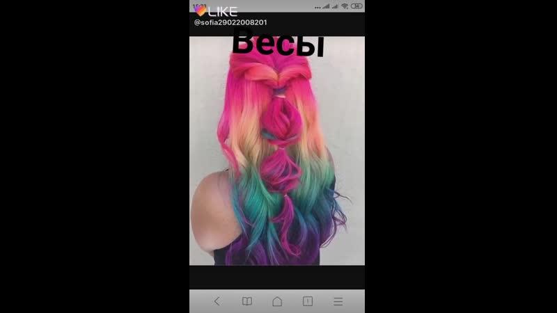 Like_6670079457526441647.mp4