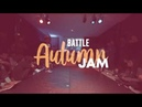 Battle Autumn Jam 2018 | Hip Hop 1/4 | Kuty vs Tity