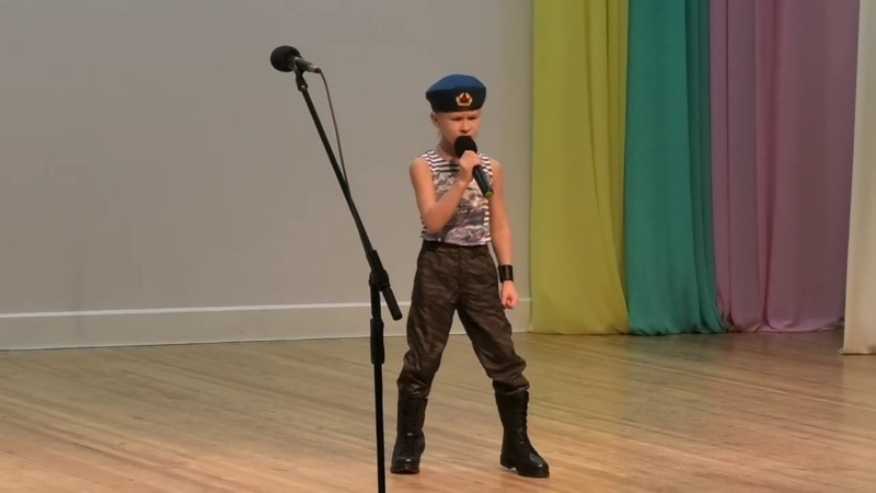 Маленький ВДВшник. Добрыня Кириенко (7 лет). Никто, кроме нас!