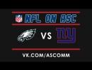 NFL   Eagles VS Giants