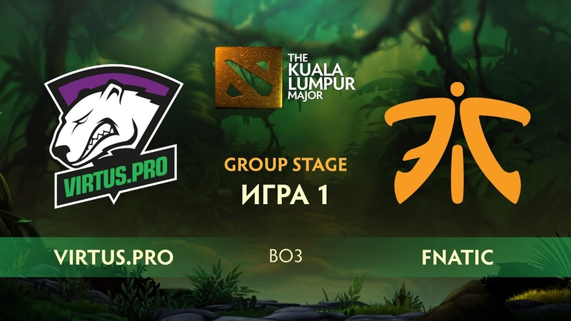 Virtus.pro vs Fnatic - Game 1, Winner Bracket Quarterfinals - The Kuala Lumpur Major 2018