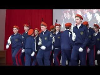 Выступление кадетов школы №7