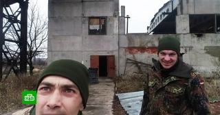 Бойцы ДНР уничтожили украинские беспилотники и обратили в бегство отряды ВСУ