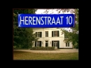 Herenstraat 10 - Ending Closing Credits With Bumper By AVRO-TROS LTD.