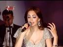 Alf Leila Wa Leila - Amal Maher الف ليله وليله - حفلة - امال ماهر