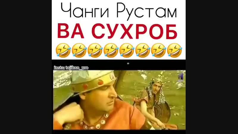 Видео дарози бад бд амика тонистемш када @top__videoo - таджикистан - точиконпро ( 640 X 640 ).mp4