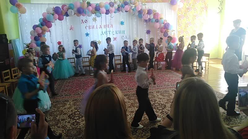 Танец с букварем
