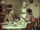 -Драгоценный подарок (1956).mp4-.mp4
