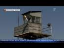 В Алматинской области расследуют причины странной гибели заключённого