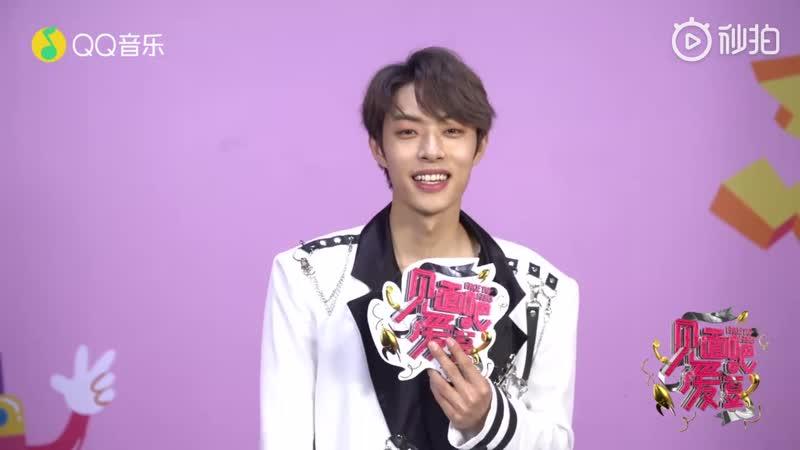 [SNS] 181021 Weibo QQ Music Lets Meet Idol