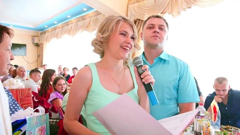 Поздравление лучшей подруге на свадьбу