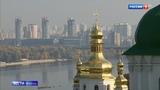 Раскольники на Украине начали ссориться между собой