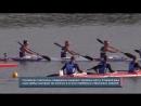 Российские гребцы на международных соревнованиях в Москве
