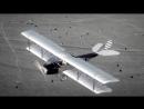 FACT INSIDER Пропавший самолет приземлился через 55 лет Мистические истории