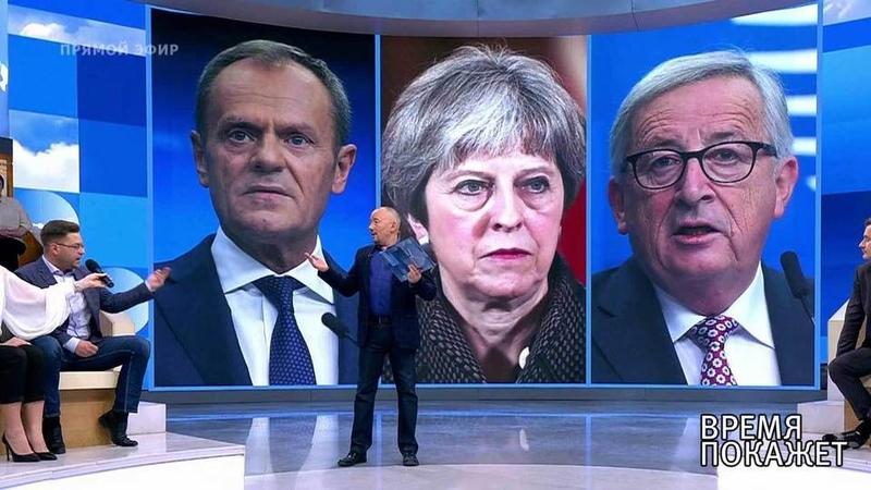 Brexit откладывается? Время покажет. Выпуск от20.03.2019