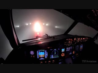Aircraft landing in a for. Landing lights OFF!!!