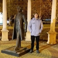 Анкета Александр Покидов