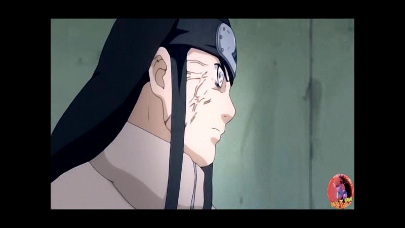 AMV (Naruto)