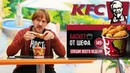 Ведерко за 149 рублей - Баскет от Шефа KFC