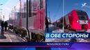 Новая Ласточка совершила первый рейс из Петрозаводска во Псков через Великий Новгород